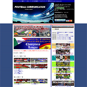 Football Communication